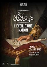 Eveil d'une nation Tunis