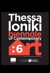 Biennale Thessalonique 2017